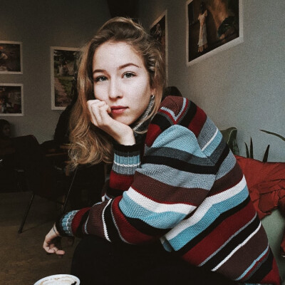 Ana zoekt een Huurwoning / Appartement / Studio / Kamer in Delft